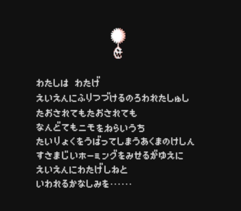 f:id:chan-tee:20161103190659p:image