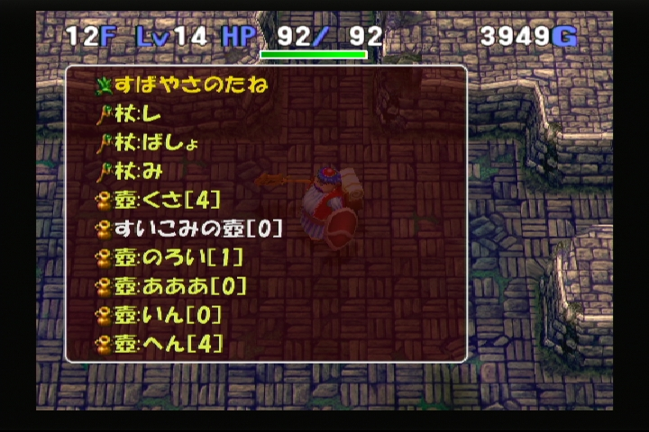 f:id:chan-tee:20170129002053j:plain