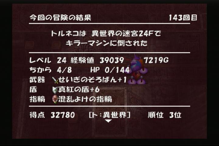f:id:chan-tee:20170129010324j:plain