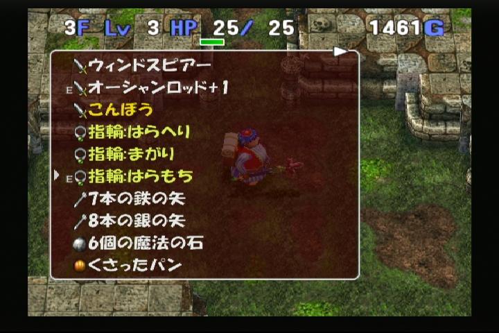 f:id:chan-tee:20170130143543j:plain