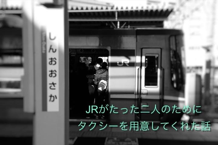 IMG_E2859_Fotor.jpg