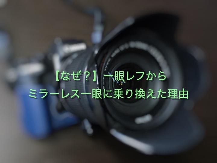 f:id:chan076085:20190617172221j:plain