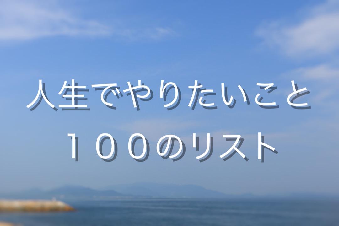 f:id:chan076085:20190705103840j:plain