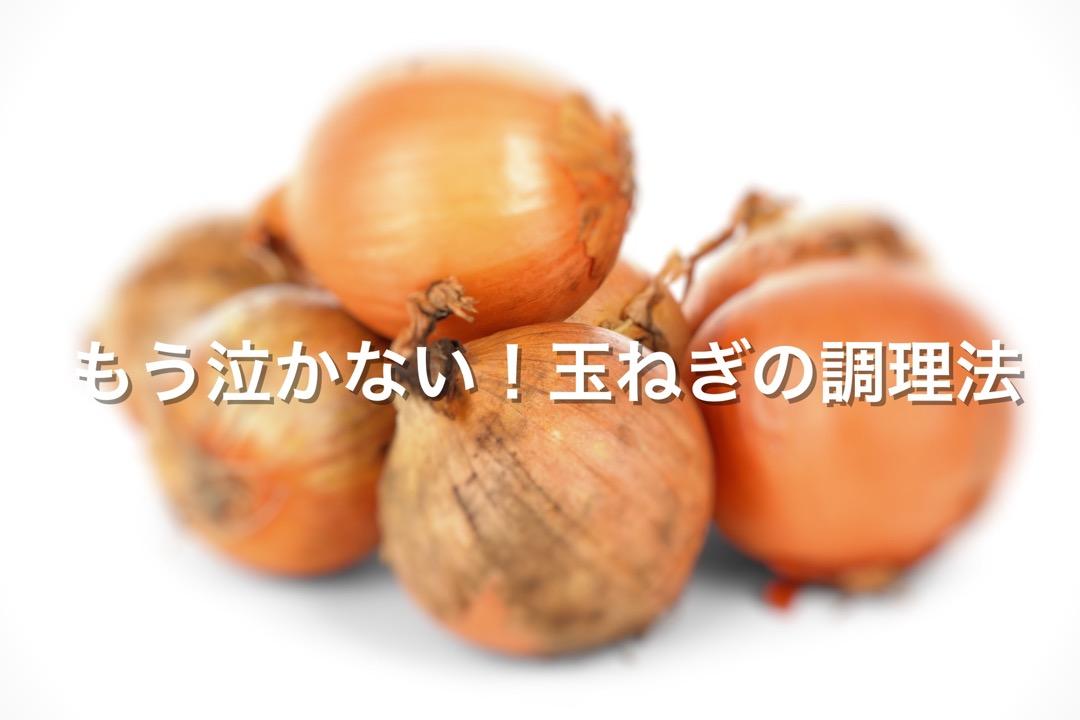 f:id:chan076085:20190707170128j:plain