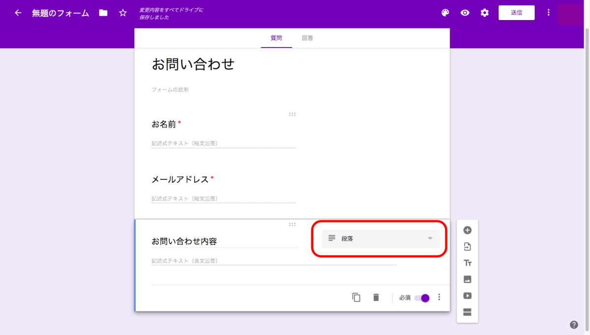 f:id:chan076085:20190709131105p:plain