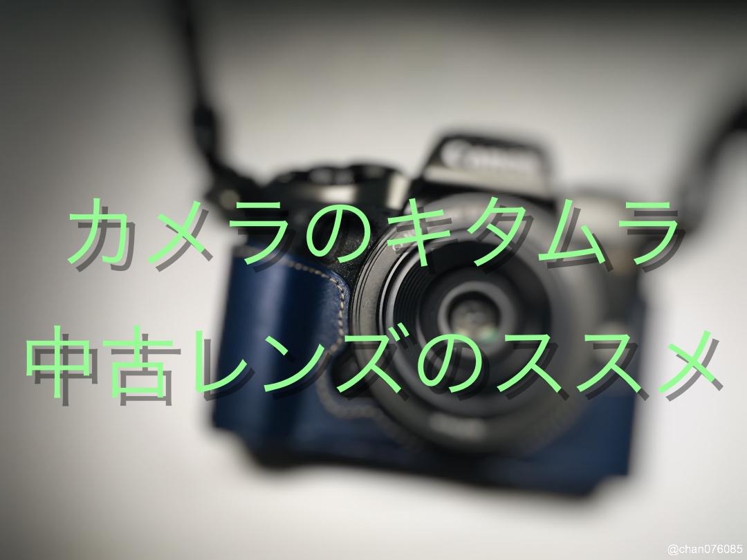 f:id:chan076085:20190714210723j:plain