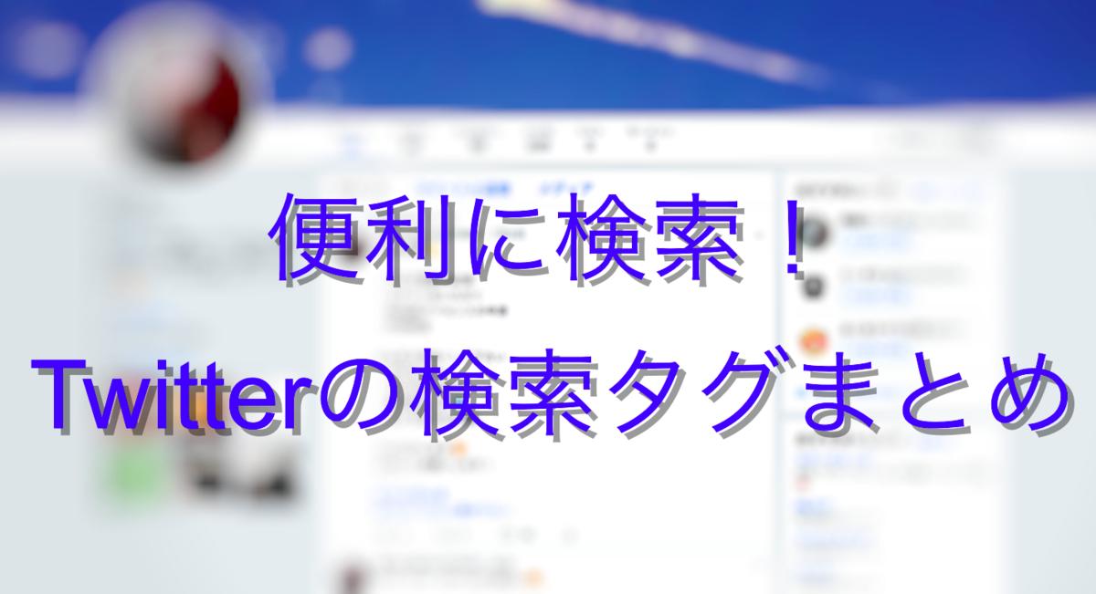 f:id:chan076085:20190719220150p:plain
