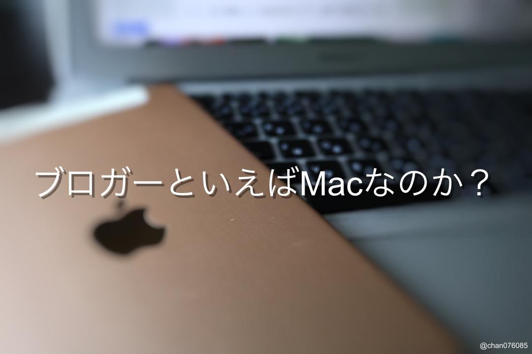 f:id:chan076085:20190720113352j:plain