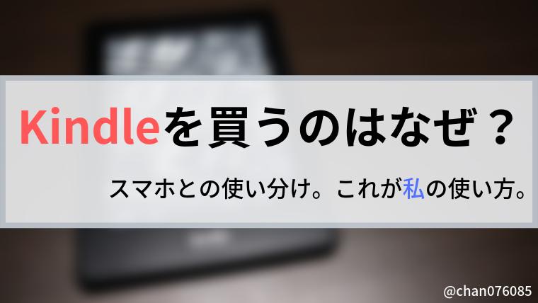 f:id:chan076085:20190910224724p:plain