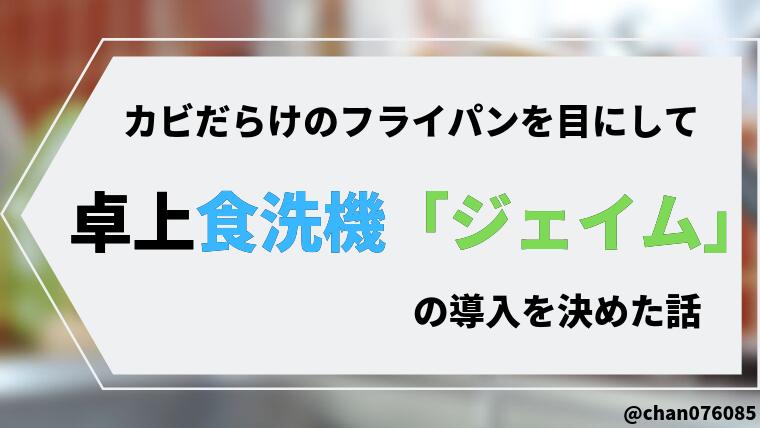 f:id:chan076085:20190922201820p:plain