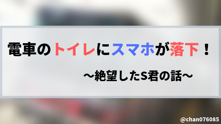 f:id:chan076085:20190924201657p:plain