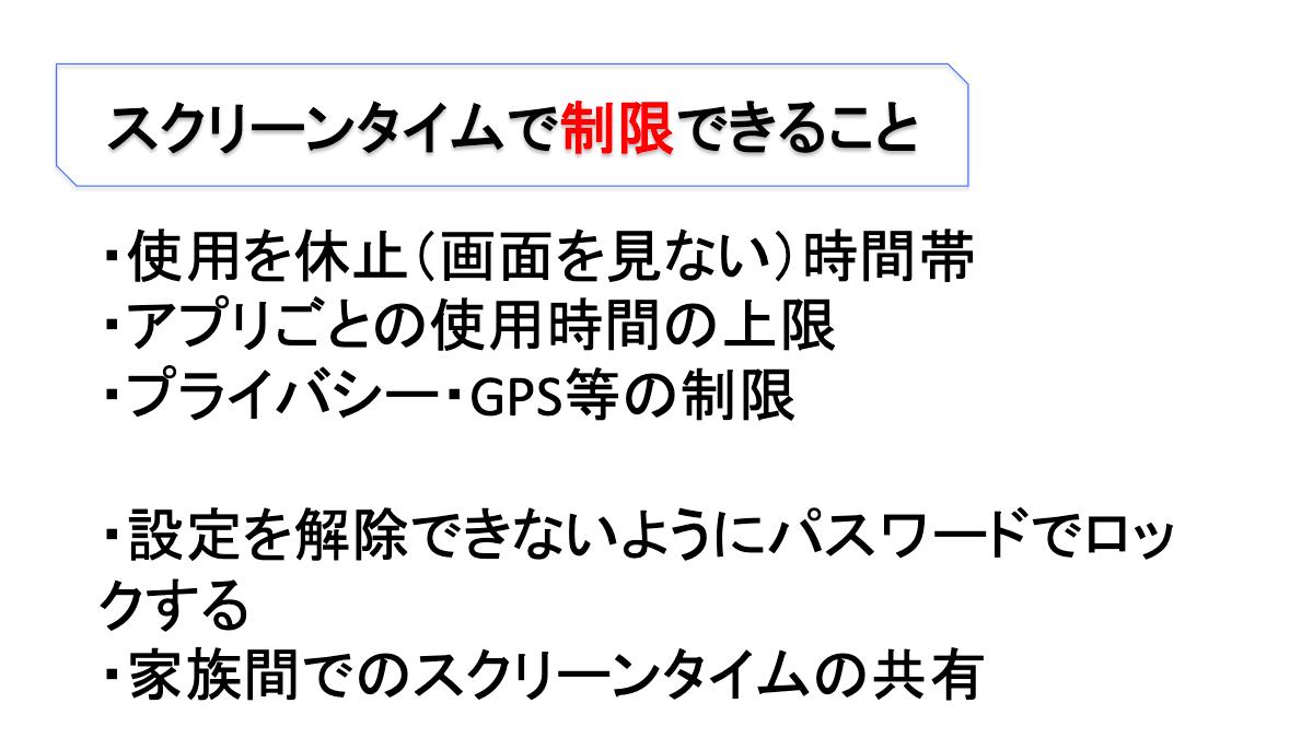 f:id:chan076085:20191207203318p:plain