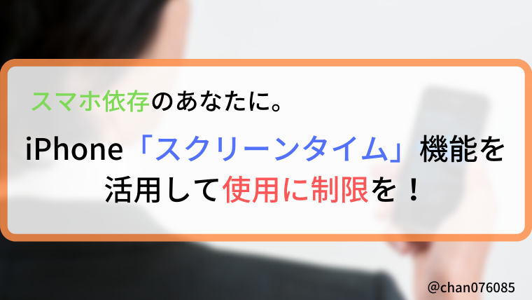 f:id:chan076085:20191207213619p:plain