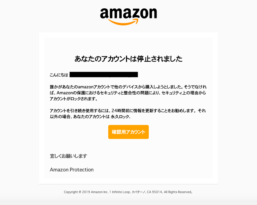 f:id:chan076085:20191223152418p:plain