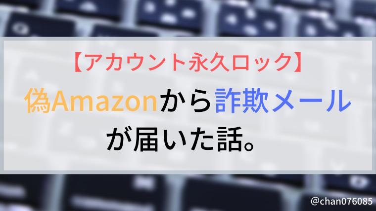 f:id:chan076085:20191223154019p:plain