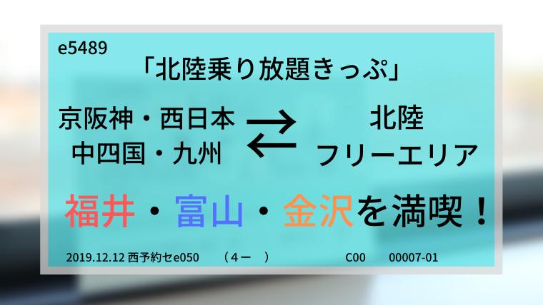 f:id:chan076085:20191224224253p:plain