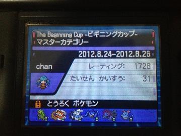 20120826022816