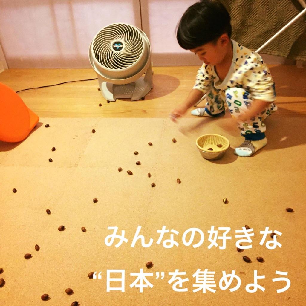 f:id:chan75:20170919105808j:image