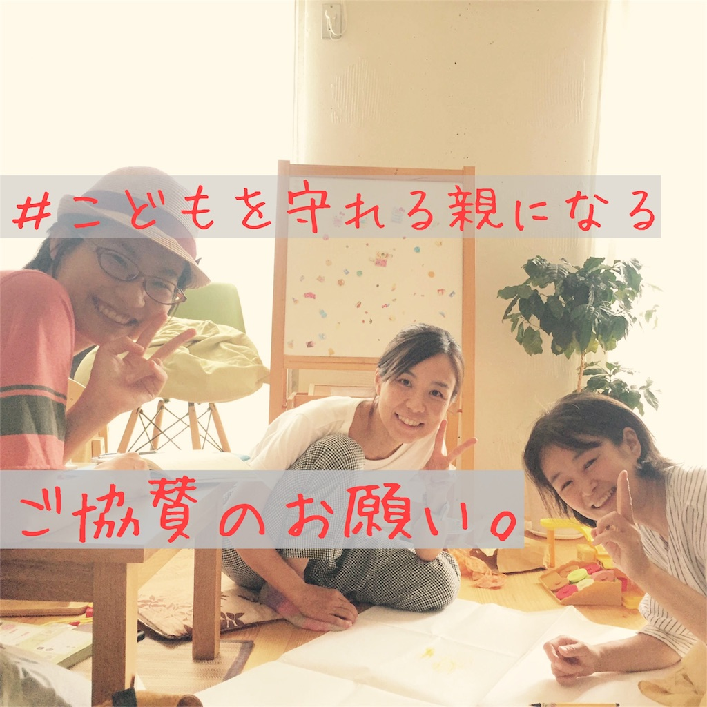 f:id:chan75:20180913215441j:image