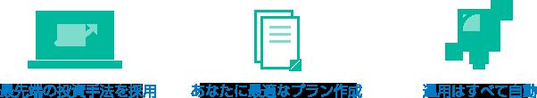 f:id:chan8:20181112214605p:plain