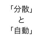 f:id:chan8:20181115011420p:plain