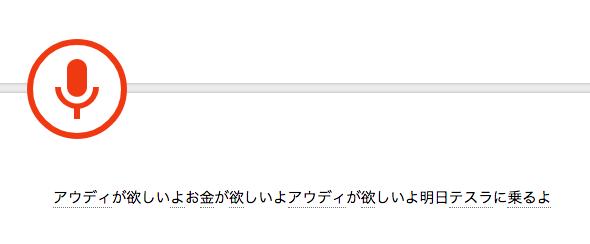 f:id:chan8:20181119000550p:plain