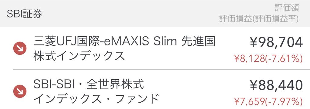 f:id:chan8:20181219220121j:plain