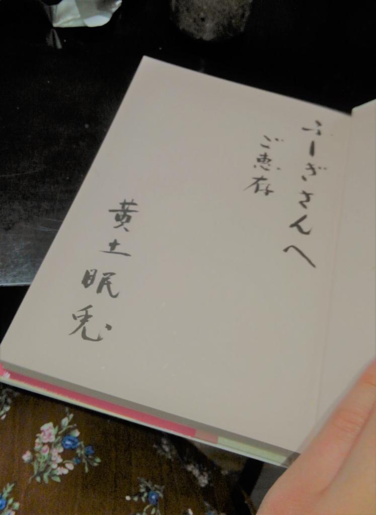 f:id:chan_fushigi:20180413085409j:plain