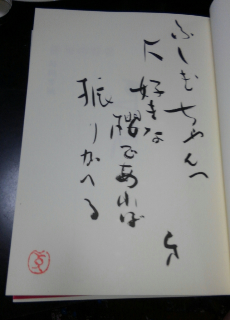 f:id:chan_fushigi:20180413085500j:plain
