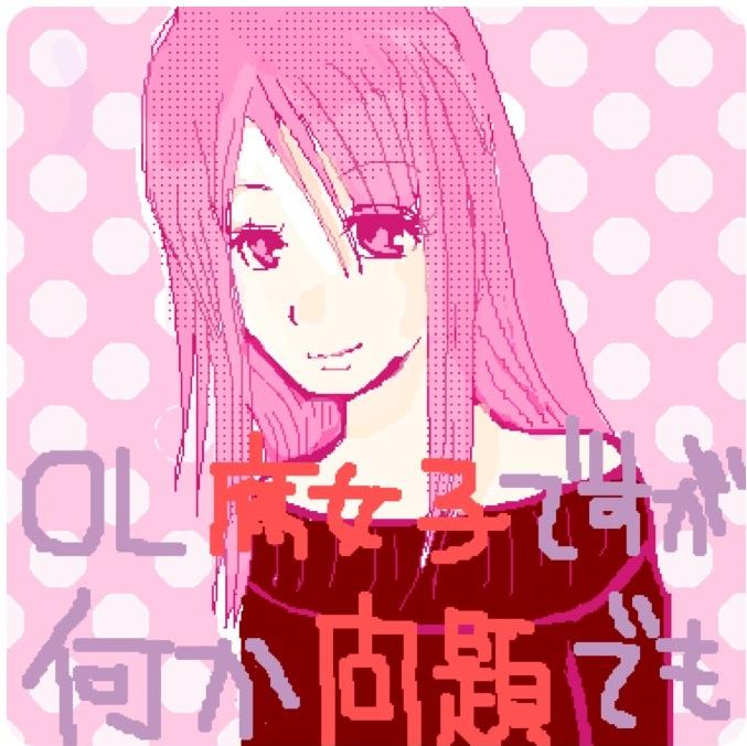 f:id:chan_mei:20170508010539j:plain