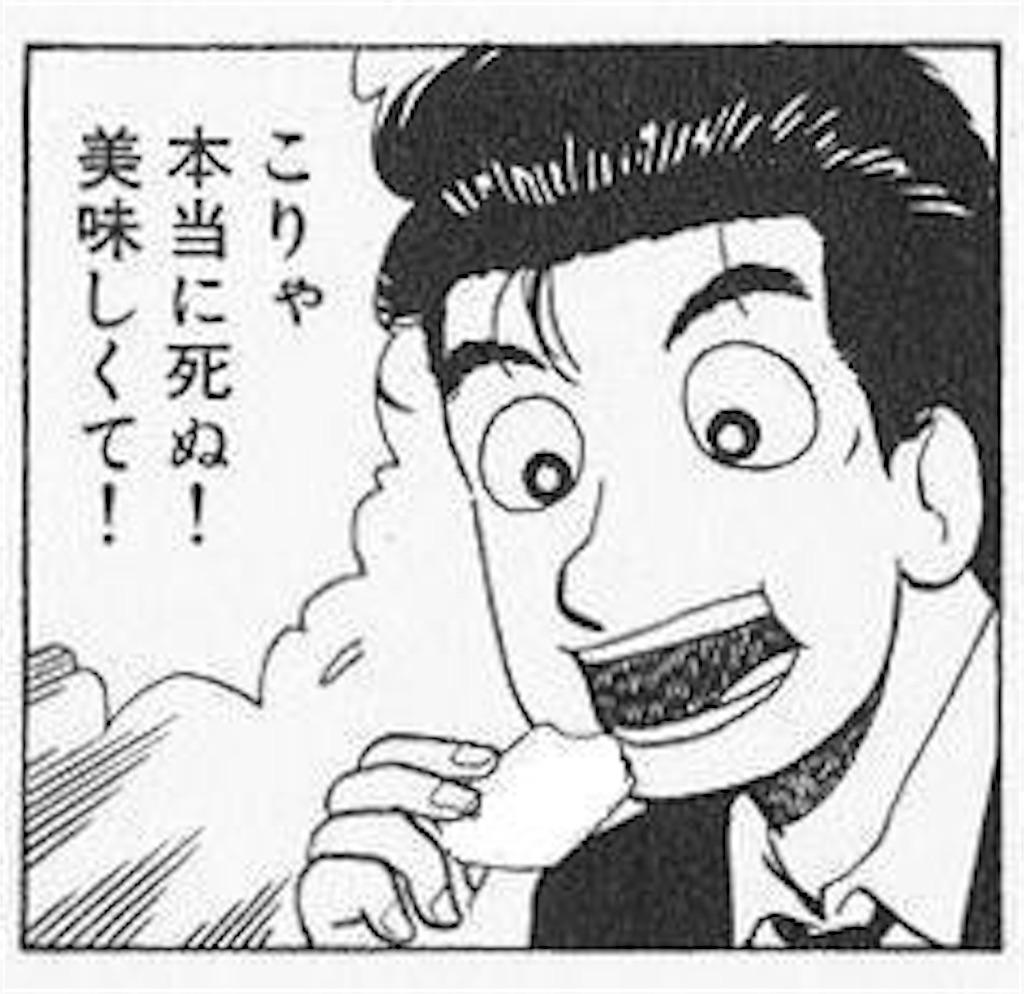 f:id:chan_mei:20170508125520j:plain