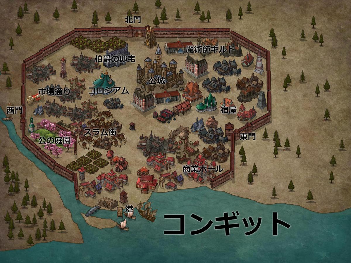 f:id:chanagame:20190914075554j:plain