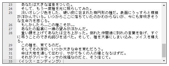 f:id:chanagame:20200801145901j:plain