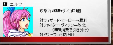 f:id:chanagame:20210411001504j:plain