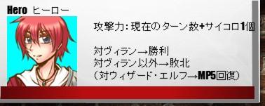 f:id:chanagame:20210411001517j:plain