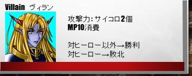 f:id:chanagame:20210411001552j:plain