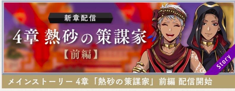 f:id:chanaoi214:20200701220811p:plain