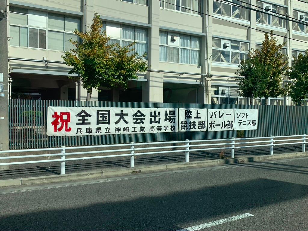 f:id:chanaoi214:20201130003828p:plain