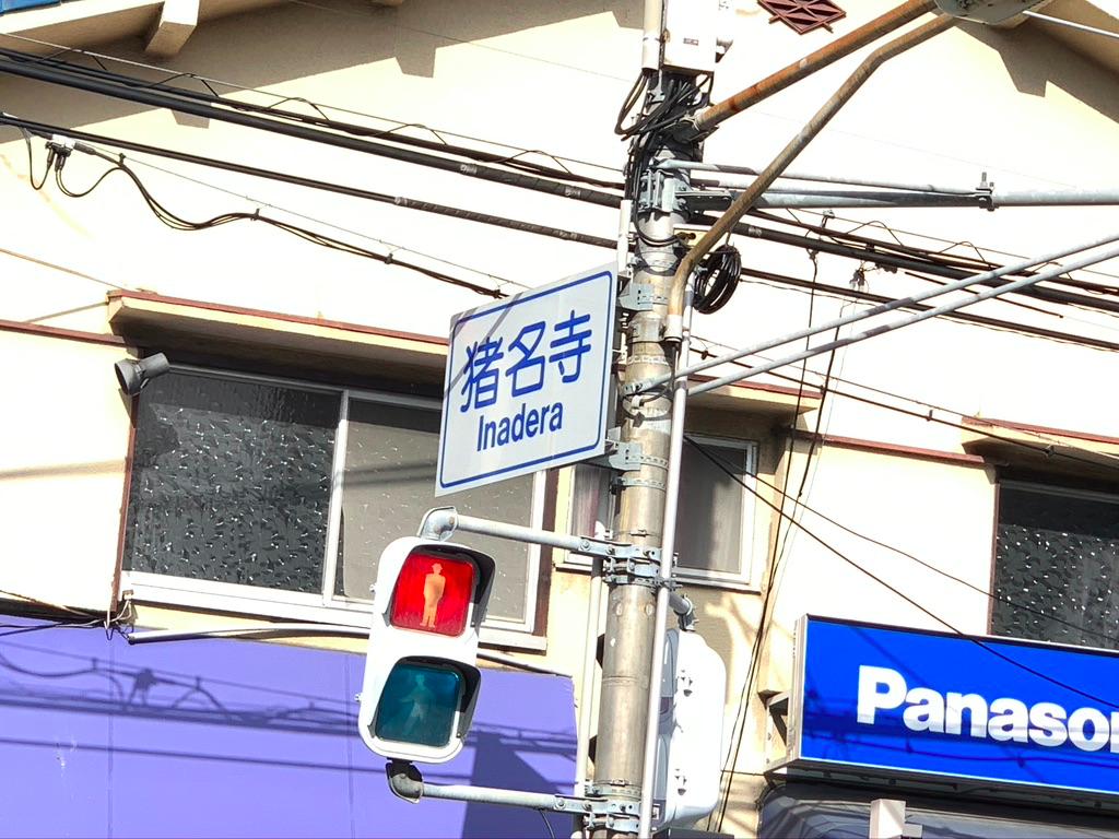 f:id:chanaoi214:20201130024324p:plain