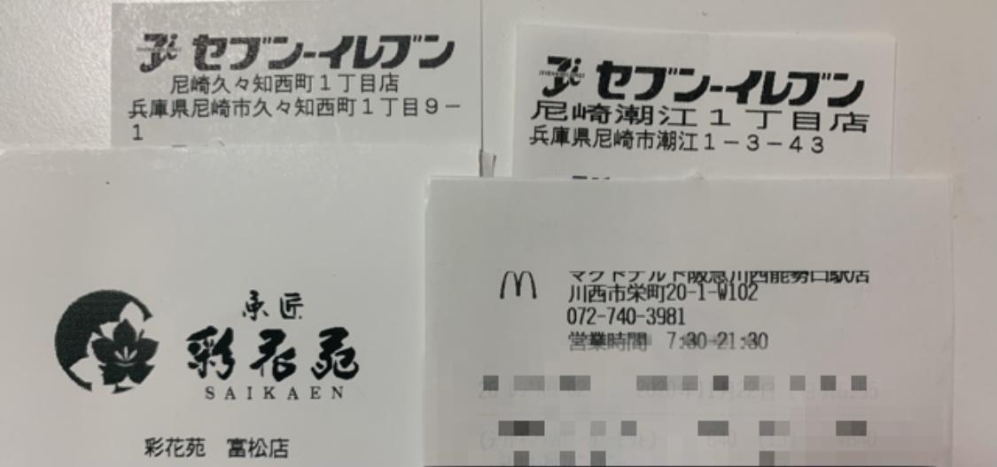 f:id:chanaoi214:20201130233011j:plain