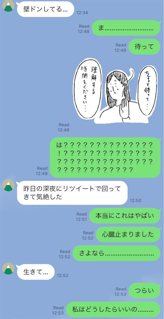 f:id:chanaoi214:20210607000351j:plain