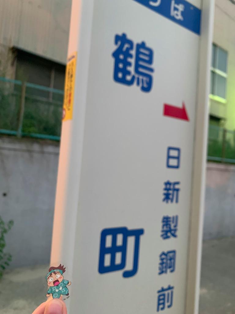 f:id:chanaoi214:20210820011525p:plain