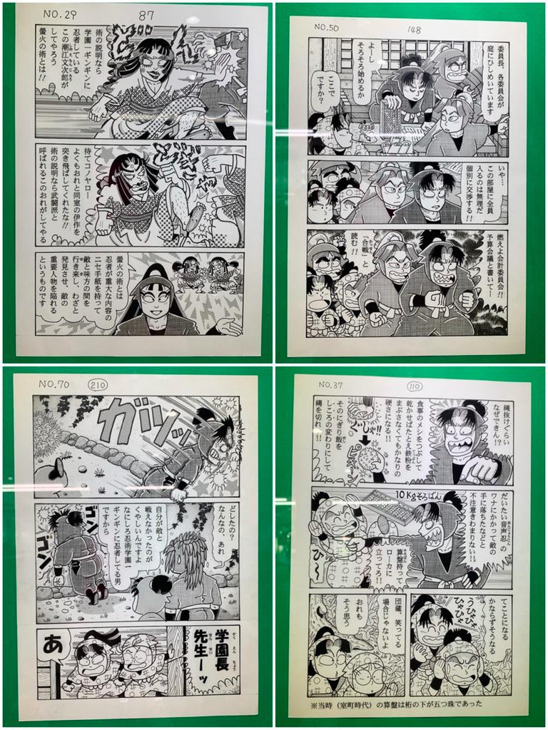 f:id:chanaoi214:20210820012858p:plain