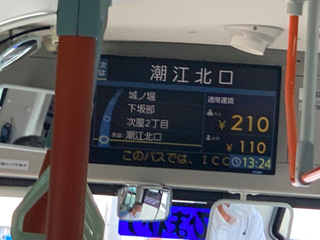 f:id:chanaoi214:20210820025055p:plain