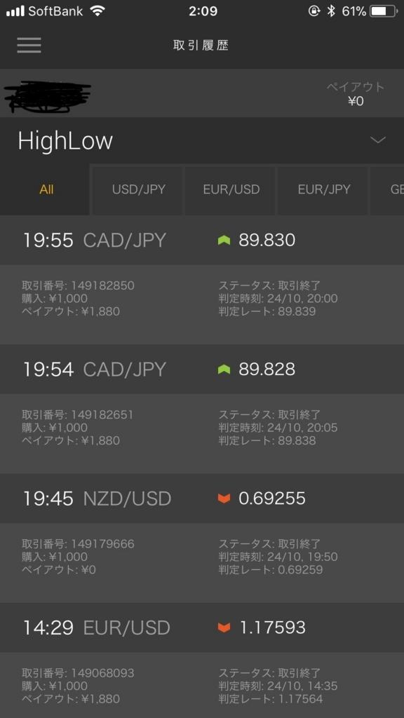 f:id:chanax:20171025025625j:plain