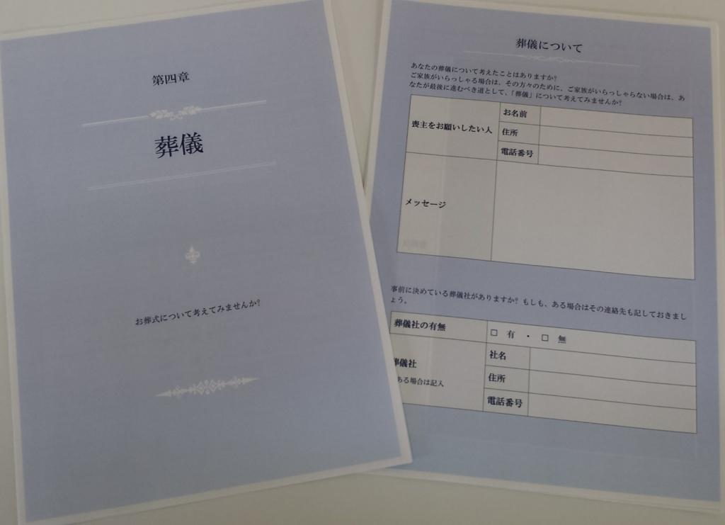 f:id:chance-tukuno:20170905120958j:plain