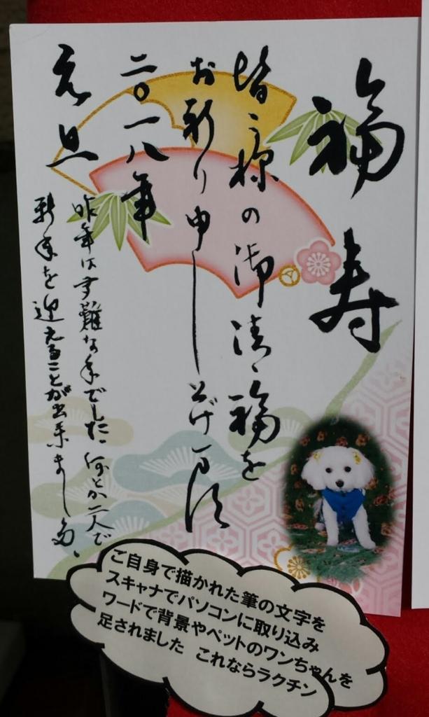 f:id:chance-tukuno:20171201131134j:plain