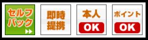 f:id:chanchan78:20161221020240p:plain