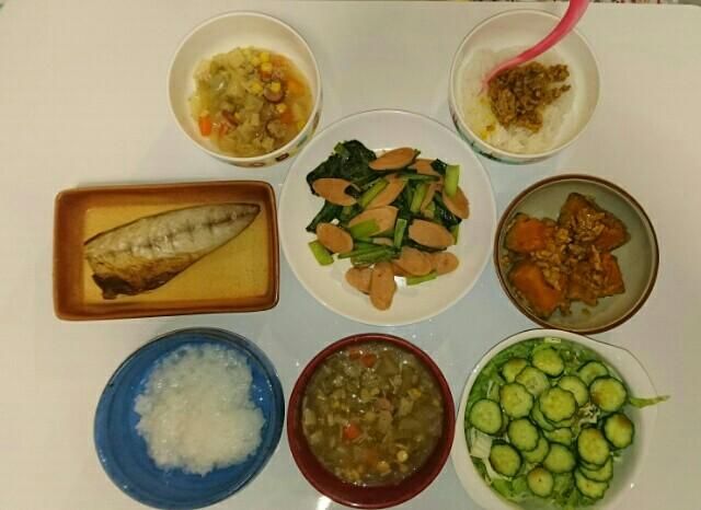 1日目夕食