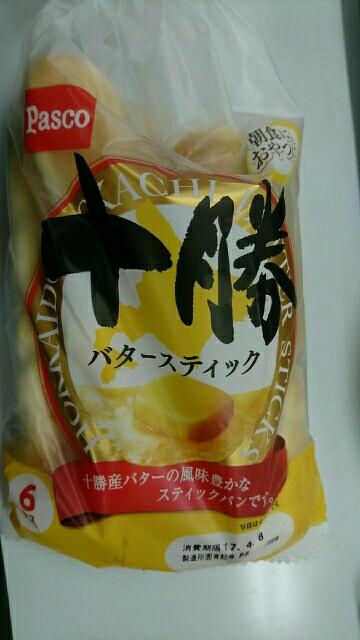 バタースティックパン